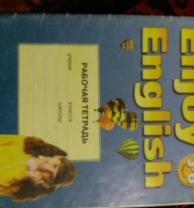 Английский 6 класс рабочая тетрадь