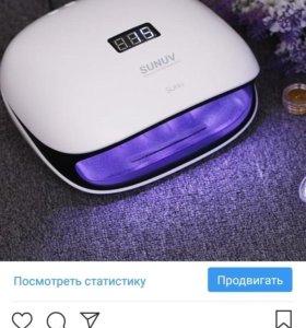 "Лампа для маникюра ""Sun 4"""