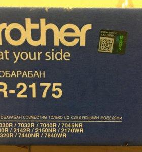 Фотобарабан для Brother DR-2175