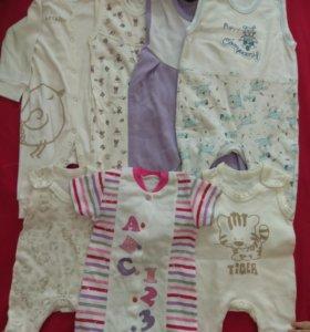 Пакет вещей для новорожденных 0-5мес