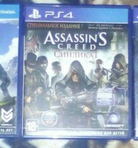 PS4,цена за все.