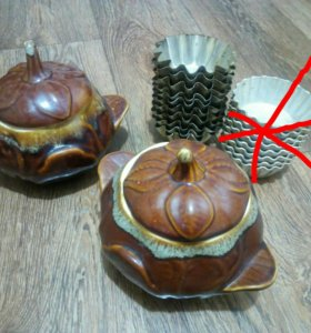 Горшочки и формочки