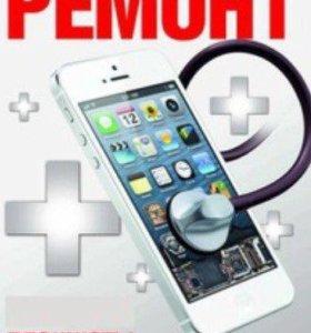 Ремонт телефонов любой сложности,в кратчайшие срок