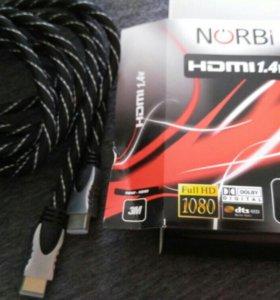 Кабель Norbi CK- 9022-3.0 3м