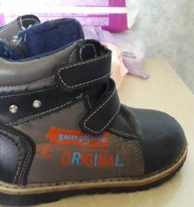Демисезонные ботинки на мальчика 26 р-р.
