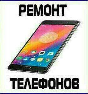 Ремонт телефонов планшетов