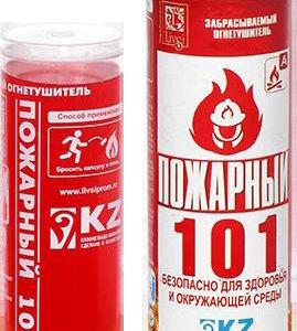 """Огнетушитель """"Пожарный 101"""" (забрасываемый) Акция!"""