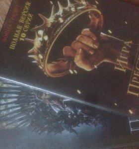 2 диска Игра престолов