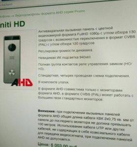 Видеонаблюдение,ip -домофония.