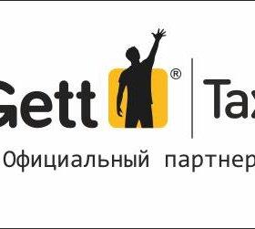 Водитель в Gett, GetTaxi