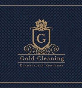 Gold Клининг Калининград