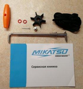 Мотор Mikatsu 9.9 (246) документы оригинал