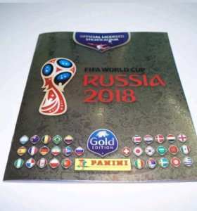 Альбом FIFA world cup Russia 2018 gold edition