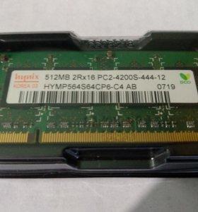 Оперативная память 512MB DDR2 533мГц