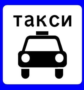 Работа в такси Авто компании