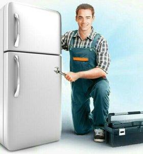 Ремонт холодильников на дому.Выезд в районы.