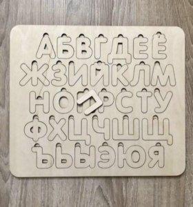 Пазл Алфавит Изделия из дерева
