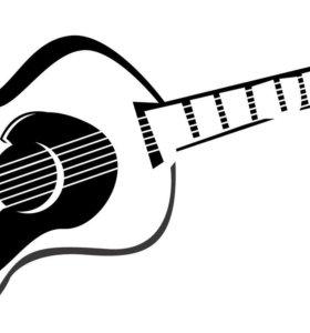 Уроки игры на гитаре,укулеле(гавайская гитара)