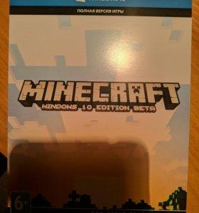 Код на лицензионную версию Minecraft для Win 10