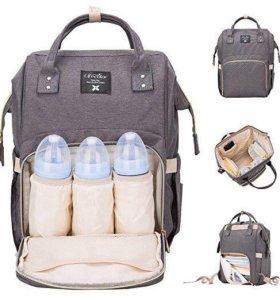 Сумка рюкзак для мамы (для коляски)доставка