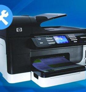 Ремонт принтеров, МФУ, заправка картриджей
