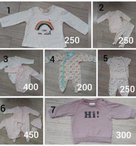 Одежда для девочки до 6 месяцев
