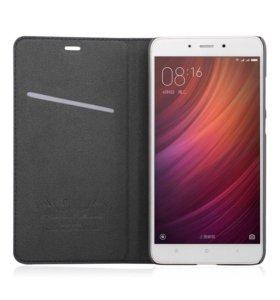 Чехол на телефон Xiaomi Redmi 4А