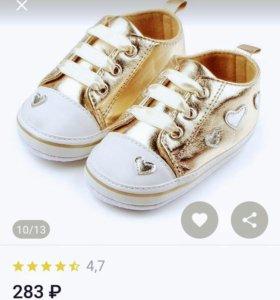 Милейшая обувь на девочку
