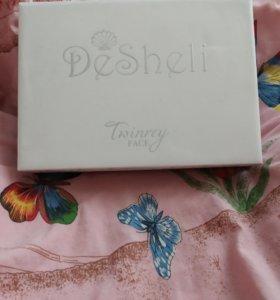 Desheli Тwinrey