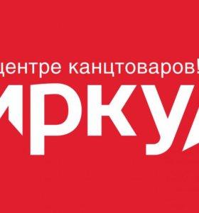 Продавец-консультант Соликамск
