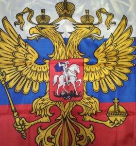 Флаг РФ. Новый.