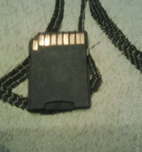 Mikro adapter