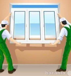 Монтажник двери окна