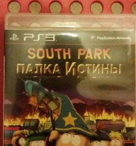 South Park Палка истины