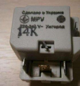 Пускозащитное реле для холодильников MPV-1,4 А