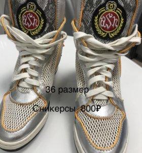 Ботинки (сникерсы) 36 размер
