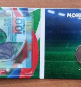 Набор из 3-х монет и банкноты Футбол в альбоме UNC
