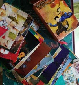 Карточки для игры Диксит, Имаджинариум