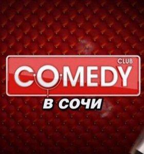 Билеты на Comedy в Олимпийском парке