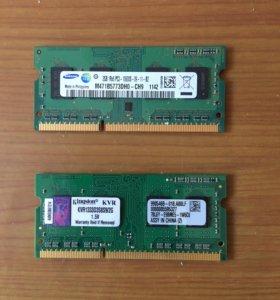 Оперативная память ddr3 каждая на 2 гб