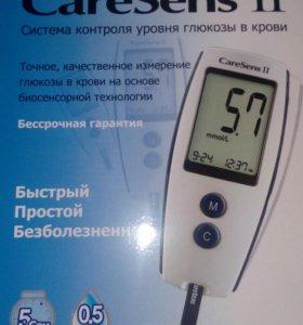 Система контроля уровня глюкозы