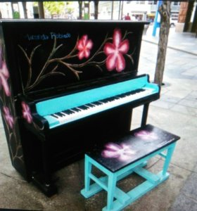 Ищу репетитора фортепиано