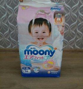 Продаю подгузники moony
