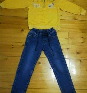 Кофта+джинсы