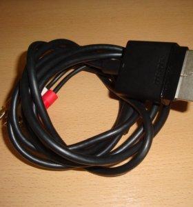 Композитный кабель AV для Xbox 360