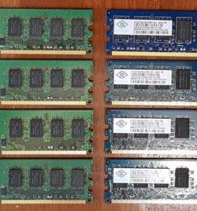 Оперативная память DDR II - 2 Gb