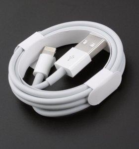 Lightning кабель для iPhone