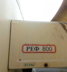 РЕФ 800