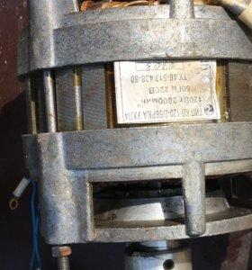 Электродвигатели от стиральных машин 120ват