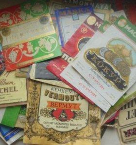 140 этикеток советского времени(1970е-1980е)